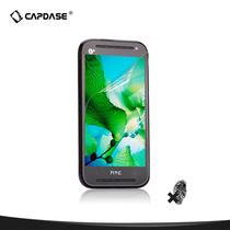卡登仕HTCDesire手机高清保护膜608T磨砂膜Desire608T屏幕膜反光 价格:18.00
