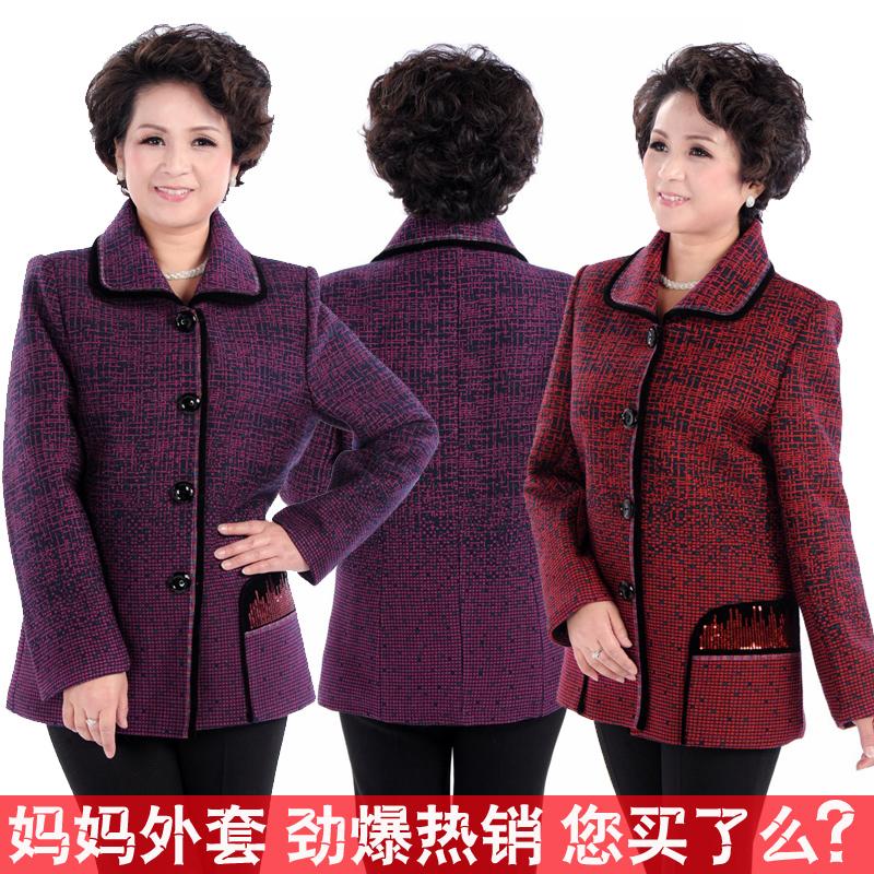 春秋装2013新款短款外套长袖中老年女装妈妈装 老年人 中年服装 价格:86.00