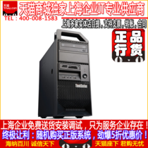 联想工作站 ThinkStation D30 422314C 2*E5-2620 8G 300GB Q2000 价格:29900.00