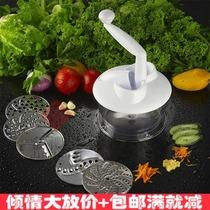 双马手摇切菜器 多功能瓜果蔬菜处理器 切片器 碎菜机 土豆刨丝器 价格:49.80
