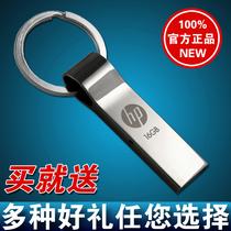 HP/惠普 v285w 指环王 16g u盘 金属优盘 16gu盘16g正品特价包邮 价格:79.90