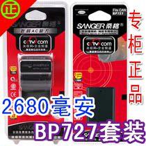 桑格 佳能HF M52 HFR48 HF R48 HFR42 HF R42 HFR406 HF R406电池 价格:75.00