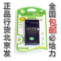沣标 尼康 ENEL3a ENEL3E 100SLR D700 D400 数码充电器 价格:25.00