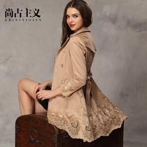 尚古主义2013秋装新款品牌女装欧美双排扣中长款修身女式风衣外套 价格:359.00