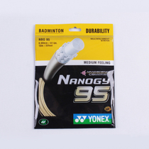 尼克斯/YONEX羽拍线BG-95羽线 羽毛球拍线 球拍线 特价 价格:35.00