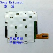 索尼爱立信 K550 K550i K550c按键板 小板排线 键盘排线 按键小板 价格:18.00