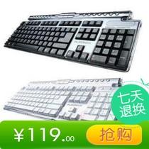 原装正品三星派乐士PKB-7000X键盘CS/CF游戏键盘水晶键盘USB键盘 价格:159.00