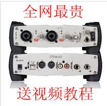艾肯声卡 ICON Utrack声卡 4进4出USB声卡 专业录音声卡 正品现货 价格:850.00