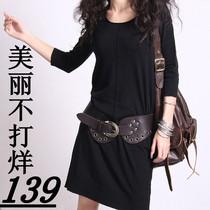 2013女装阿卡秋装显瘦羊绒打底连衣裙低领毛衣长款针织衫韩版新款 价格:139.00