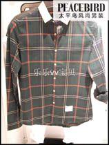 【专柜正品】PEACE BIRD太平鸟男装 2013秋款衬衫 B2CA33055B4 价格:257.00