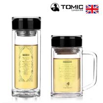 英国TOMIC高档玻璃杯 双层带盖透明玻璃水杯子 创意花茶茶杯 正品 价格:139.00