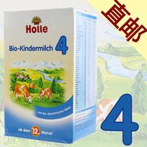 【德国直邮】9盒包邮 德国版泓乐Holle�P莉有机奶粉4段1岁+最新版 价格:145.00