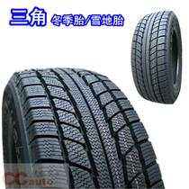 三角雪地胎215/55R16冬季轮胎 奥迪A6迈腾/帕萨特致胜荣威 价格:570.00