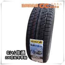 佳通冬季轮胎/雪地215/70R15别克新世纪君威GL8起亚嘉华华泰吉田 价格:499.00