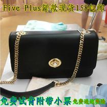 欧时力 包正品代购5+Five Plus包包新款手提单肩女包邮2133528030 价格:158.65
