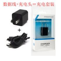 波导Doeasy E910 E860 E930手机充电器数据线套装智能机通用(品胜 价格:58.00