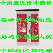 包邮三星S399 SGH-B508 SGH-C168 SGH-C188原装电池/手机电板座充 价格:15.80