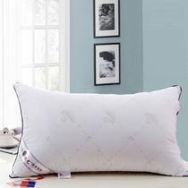越艺家纺 羽丝绒枕头 高档枕芯超柔保健护颈枕芯 新品 特价包邮 价格:23.54