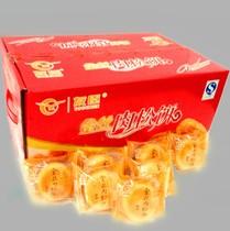 福建特产零食 友臣金丝肉松月饼干皮薄馅多60个整箱特价 多省包邮 价格:68.50
