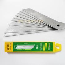 胜达美工刀片墙纸刀片工具地毯刀片裁纸刀片(10片装) 价格:1.70