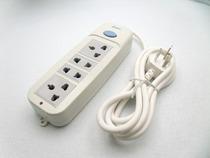 和宏 插排 排插插线板1.5m电源接线板2500W开关插座 价格:12.00