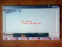 全新正品神舟A430 A420 A460 A410 A470显示屏 液晶屏幕 屏芯内屏 价格:240.00