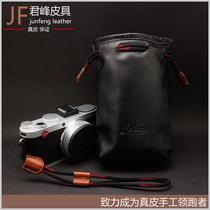 真皮 leica 徕卡 X2 X1相机包 莱卡X2皮套 皮包 羊皮袋+手柄可放 价格:230.00