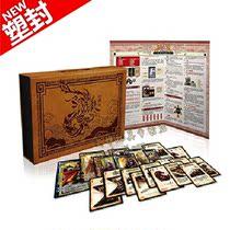 现货包邮 三国杀 2013最新三国杀珍藏版含全套 8神将1闪卡 可塑封 价格:78.40