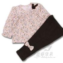 [思睿]婴姿坊2013秋装新款儿童装女童宝宝公主可爱外出服套装9246 价格:91.00