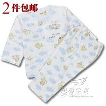 [思睿]摇篮亲子夏装婴儿男童女童宝宝竹纤维空调服内衣套0-18个月 价格:33.32