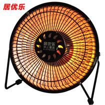 居优乐铁艺6寸石英管加热远红外节能省电小太阳取暖器电暖器炉 价格:79.00