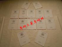 清华大学宪法学与行政法学专业考研真题_考研资料_笔记_讲义 价格:225.00