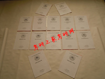 2014山东大学晶体材料研究无机化学专业全套考研资料(最新资料) 价格:348.00
