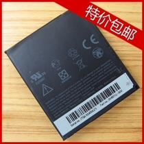 HTC G7电池G7原装电池G7原电 G5 A8180A8181 电池 正品 价格:14.00