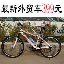 超惊爆价 26寸18速高碳钢V刹斯派克山地自行车 山地车 山地自行车 价格:399.00