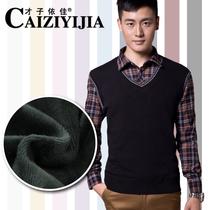 2013冬季新款男士保暖衬衫加绒加厚假两件保暖衬衣长袖格子潮男装 价格:98.00
