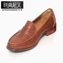 【时尚起义】韩国进口2012冬装男装潮人 简洁优雅皮鞋610091 价格:233.25