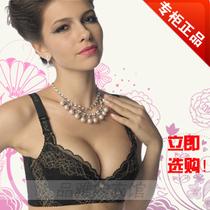 泰丽戈妮正品专卖新款竹炭调整型超聚拢活磁短文胸内衣收副乳胸罩 价格:166.00