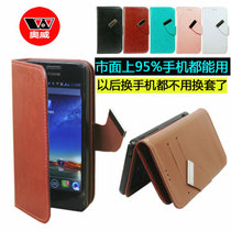 LG P500 E720 C900 GD888 P503皮套插卡带支架手机套 保护套 价格:18.00