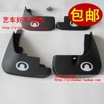 4S店专供适用于长城腾翼C30c50 哈弗H6M4 炫丽带标挡泥板皮泥挡档 价格:15.00