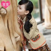 女童公主小西装要要童装女童秋装2013新款大童衣服儿童春秋薄外套 价格:148.00