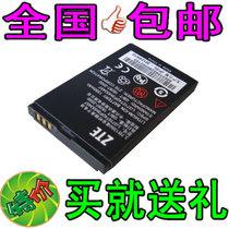 包邮 原装 中兴U112 U115 U202 U260 U85 U526 T6 V852手机电池 价格:17.00