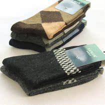 10双包邮 袜子男士秋冬必备保暖兔羊毛男袜经典高品质羊毛男人袜 价格:5.50