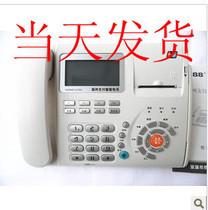 特价正品泰丰888刷卡电话机带打印小票 正品原装假一赔十 价格:80.96