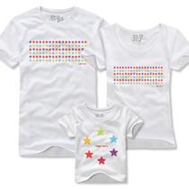 第七公社 2013新款韩版亲子装夏装童装全家装星星纯棉圆领短袖T恤 价格:59.00