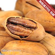 清清美食 坚果零食特产 奶油味碧根果长寿果 美国山核桃 200g 价格:12.50