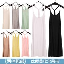 莫代尔Y字吊带背心女修身包臀背心女 中长款 夏季纯色百搭打底衫 价格:29.00