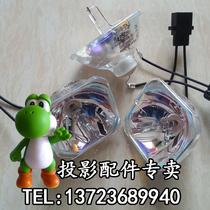 EMP-62 EB-450W EB-1725 EMP-1715 EB-CO5S全新爱普生投影机灯泡 价格:258.00