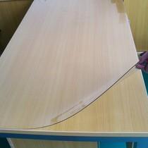 众诺中田软玻璃 桌布 透明 台布桌垫防水免洗餐桌布磨砂水晶板PVC 价格:2.00
