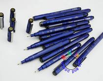 正品 秀普针管笔 漫画设计草图笔 绘图笔 勾线笔 黑度描边笔 价格:3.50